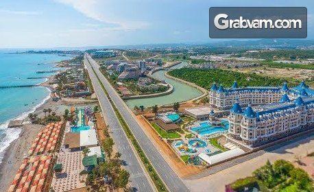 Ранни записвания за почивка в турския курорт Алания! 7 нощувки на база Ultra All Inclusive в Хотел Haydarpasha Palace*****