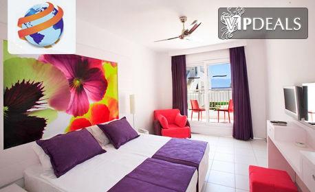 Луксозна почивка край Бодрум! 7 нощувки на база All Inclusive Plus в Хотел Armonia Holiday Village & SPA*****