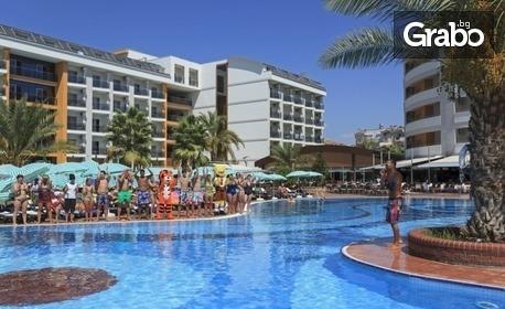 Last Minute почивка в Анталия! 7 нощувки на база All Inclusive в Хотел My home Resort***** - на 250 метра от плажа, плюс самолетен транспорт