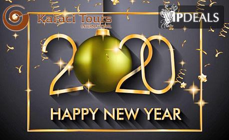 Нова година в Паралия Катерини! 3 нощувки със закуски и 2 вечери, плюс транспорт и посещение на Солун