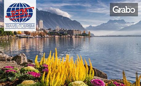 изображение за оферта Посети Женевското езеро! Екскузрия с 3 нощувки със закуски в Женева, плюс самолетен билет, от ПТМ Интернешънъл България
