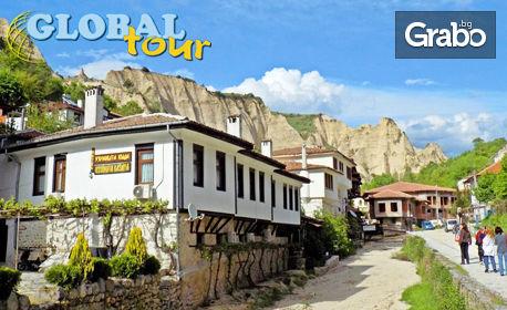 Еднодневна екскурзия до Мелник, Рупите и Роженски манастир на 20 Юни