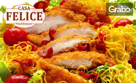 Хапване за вкъщи! Салата или пица по избор, или комбо меню с пилешки хапки, картофки и салата