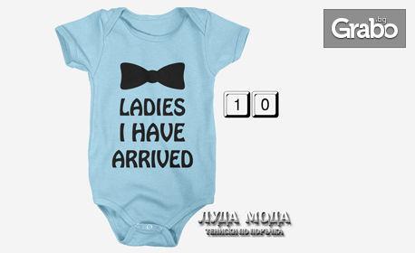 Бебешко боди от 100% памук - с къс ръкав, цвят и щампа по избор