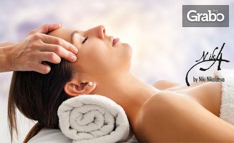 Масаж на гръб или на цяло тяло, плюс масаж на лице, шия, деколте и околоочен контур, и подмладяваща терапия на лице