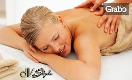Антицелулитен масаж и целутрон на корем, седалище и бедра, или Ломи-ломи масаж на цяло тяло