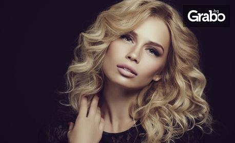Масажно измиване на коса с продукти на L'Oréal, подстригване и оформяне с маша или преса