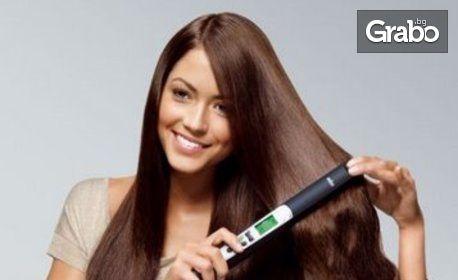 Арганова или кератинова терапия за коса, плюс изправяне - без или със полиране, или боядисване с боя на клиента