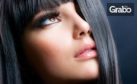 """Поставяне на мигли - по метода """"косъм по косъм"""" или с 3D ефект"""