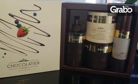 Луксозна терапия на коса Еstel Chocolatier със студена инфраред преса