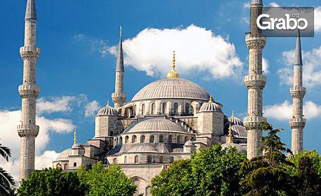 Виж Истанбул! 2 нощувки със закуски и транспорт
