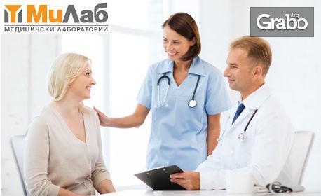 Изследване на PSA туморен маркер за концентрация на простатния специфичен антиген в кръвта