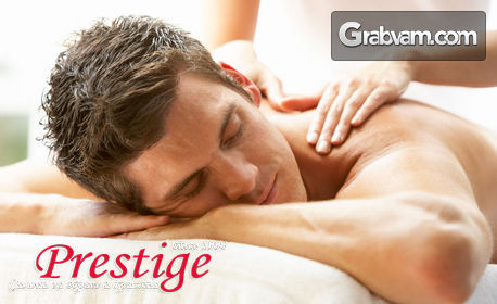Релаксиращ масаж на цяло тяло с колагенов крем, плюс масаж на глава