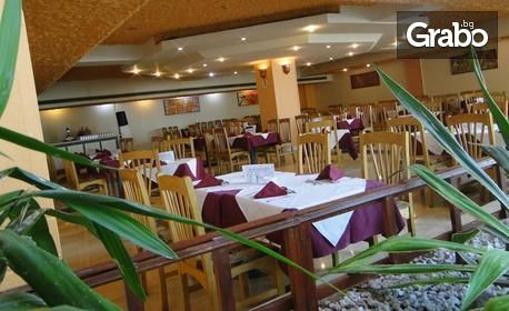 Last Minute почивка в Шарм ел Шейх, Египет! 7 нощувки на база All Inclusive в Sharm Holiday Resort****, плюс самолетен билет