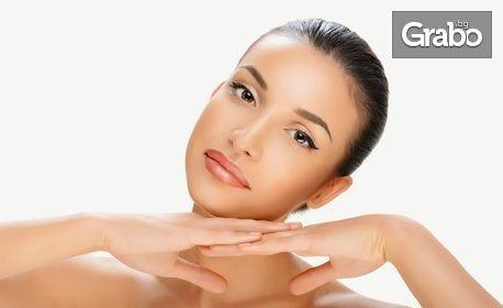 Кислородна мезотерапия на лице, плюс масаж и ампула с хиалуронова киселина или колаген