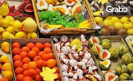 За Петъчния пазар в Турция! Еднодневна екскурзия до Одрин