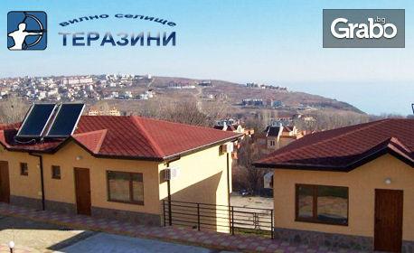 Юнска почивка в Бяла, край Варна! Нощувка със закуска