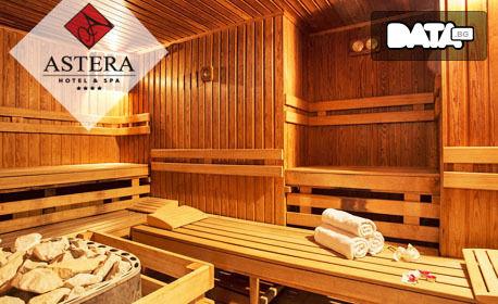 От 16 до 30 Септември в Златни пясъци! 3 нощувки на база Ultra All Inclusive, плюс SPA