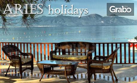 Майски празници в Кушадасъ! 5 нощувки на база All Inclusive в Omer Holiday Village****