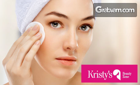 Почистване на лице с ензимен пилинг и ултразвук, плюс криотерапия - без или със кислородна мезотерапия