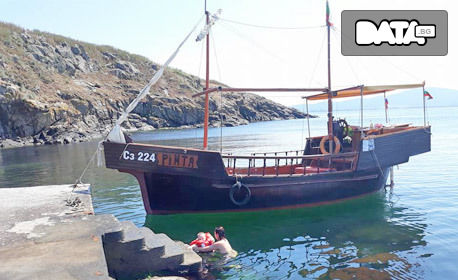 С кораб до остров Свети Иван! 3 часа морска разходка, плюс пикник с миди, чаша бяло вино и салата
