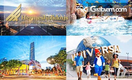 Новогодишна екскурзия до Тайланд и Сингапур! 7 нощувки със закуски, плюс самолетен билет