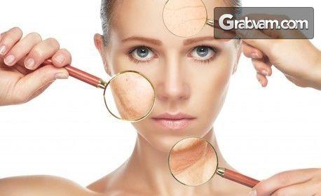 Микроиглена мезотерапия на лице и шия с дермапен и подмладяващ серум Genix