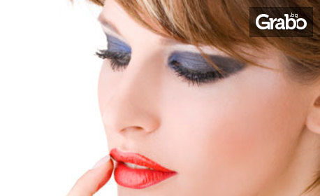 Перманентен грим на вежди, устни или очна линия