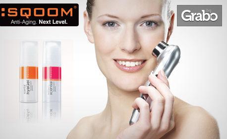 1 процедура лифтинг на устни с немските продукти SQOOM