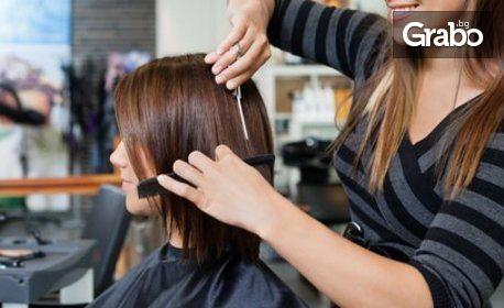 Масажно измиване и подстригране, парти прическа, боядисване или ламиниране на коса с UV преса