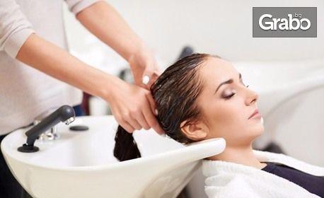 Възстановяваща терапия за коса milk_shake, плюс подстригване и изправяне със сешоар