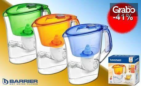 За по-чиста вода! Кана за вода Barrier Style или специализиран филтър по избор