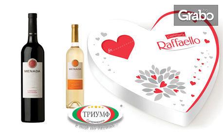 Бонбони Рафаело, плюс бутилка вино Менада по избор
