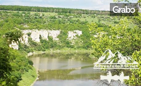 """Еднодневен пешеходен преход до каньона на Сухата река"""" или до Чудните скали и язовир Цонево, с водач и транспорт"""