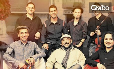 Концерт на Banda Del Padre на 14 Февруари! Латино ритми и балкански фолклор в Club Studio 5
