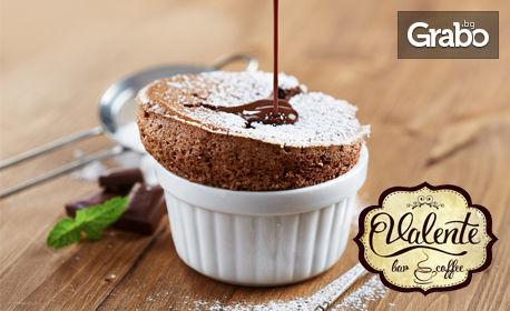 Шоколадово суфле с топка ванилов сладолед, плюс топла напитка по избор