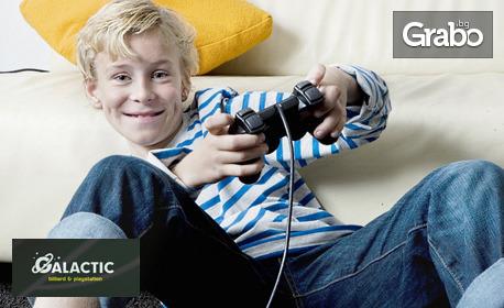 Рожден ден в Galactic billiard & PlayStation с меню за 10 деца и игри на PlayStation 5, джага, билярд и дартс