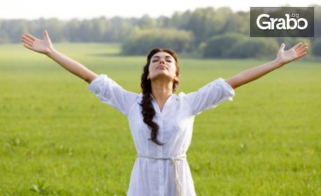 Изследване на 43 най-общи показателя за здравословното състояние
