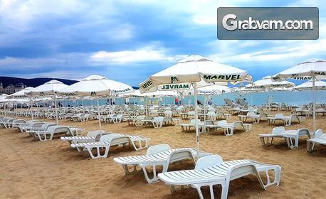 Почивка в Слънчев бряг! 2, 3 или 5 нощувки на база All Inclusive, плюс басейн - на 100 метра от плажа