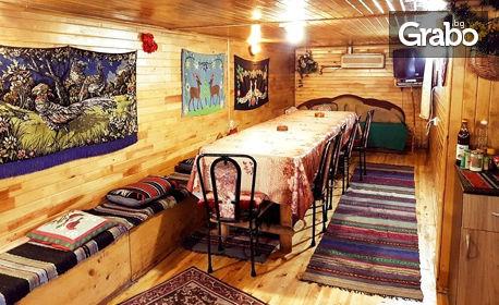 Почивка в Родопите - край ски писта Копривките! Нощувка за до 10 човека