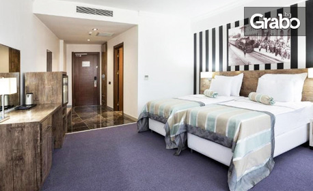 Шопинг и релакс в Одрин! 2 нощувки със закуски и вечери в Ramada Hotel & Suites by Wyndham