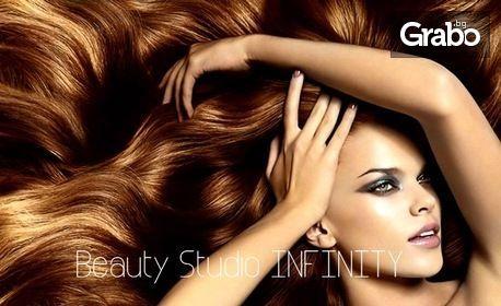 За възстановена и красива коса! Подстригване плюс арганова терапия