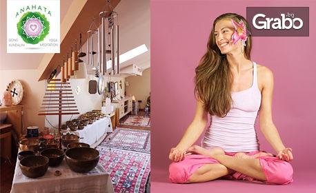 1 посещение на звукотерапия с гонг и тибетски купи или 4 посещения на Кундалини йога