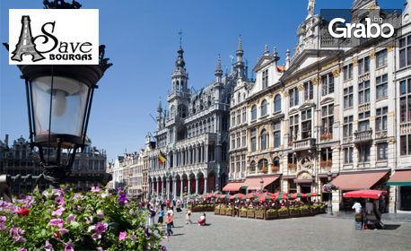 Екскурзия до Милано, Женева, Париж и Брюксел! 5 нощувки с четири закуски, плюс самолетен транспорт