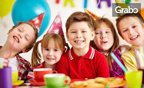 Рожден ден за до 10 деца! Парти с игри и аниматор, плюс меню по избор