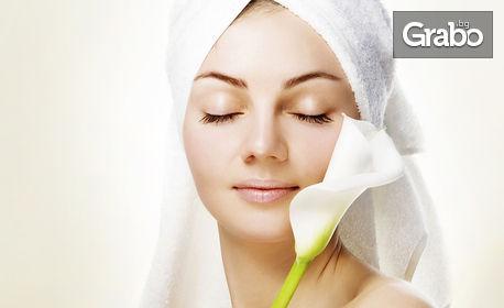 Масаж и ултразвуково почистване на лице, плюс ампула - без или със ботокс терапия