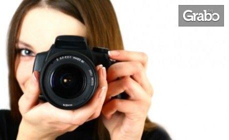 Отпечатай любимите фотоси за 20 минути - в размер по избор