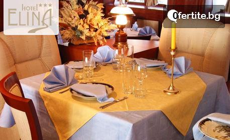Септемврийски празници в Пампорово! 2 нощувки със закуски и вечери за семейство с едно или две деца