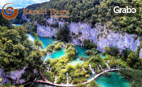 Екскурзия до Загреб! 2 нощувки със закуски, плюс транспорт и възможност за Плитвички езера и замъка Тракошчан