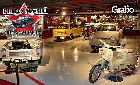 Вход за обновените изложби на Ретро музей или музей Восъчни фигури в Гранд Мол Варна